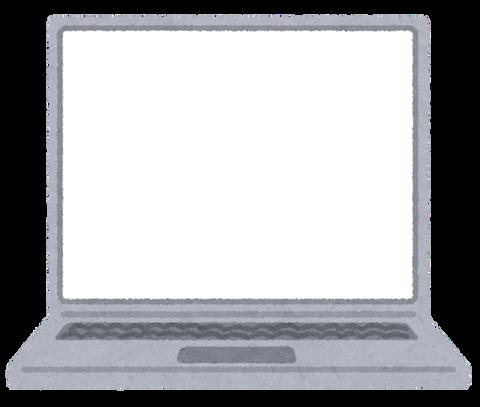 【朗報】「ArmベースMac、続々と登場?」まず『低価格MacBookに採用』とのアナリスト予測