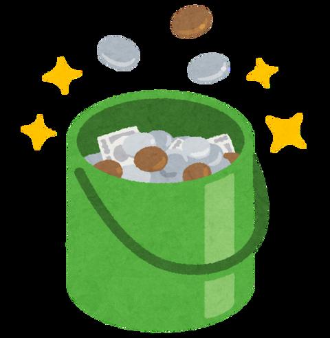 money_nagesen_can