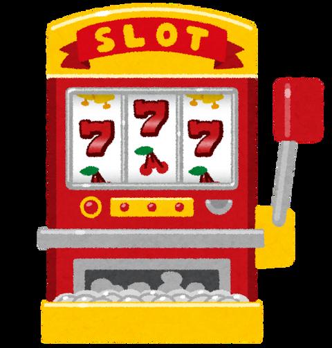 money_slot_machine (3)