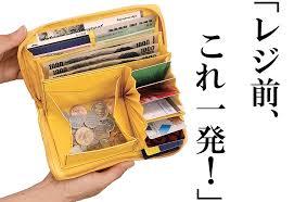 index財布