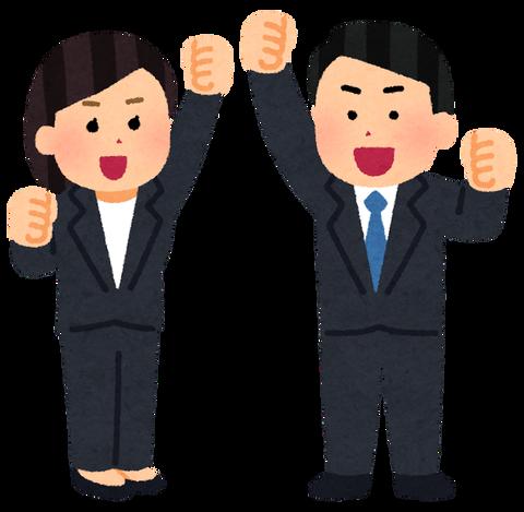 【悲報】日本企業「『給料』上がったら仕事頑張るって言う人は、上がってもやりません」