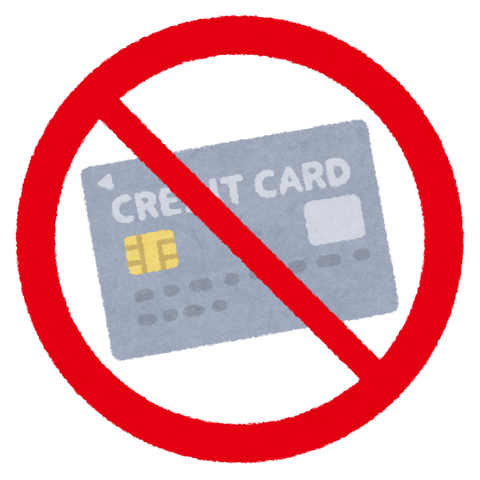 kinshi_mark_creditcard (2)
