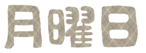 B10A43E4-3174-4A01-B0D6-010F80DD134B