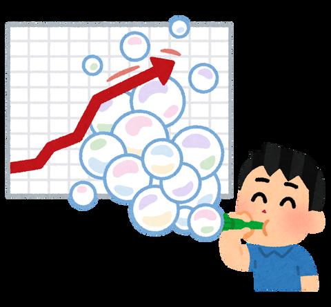 money_market_bubble (1)