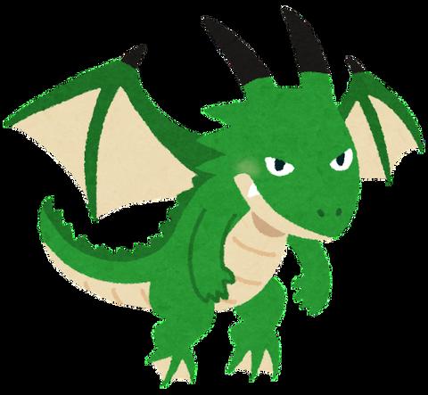 fantasy_dragon_green