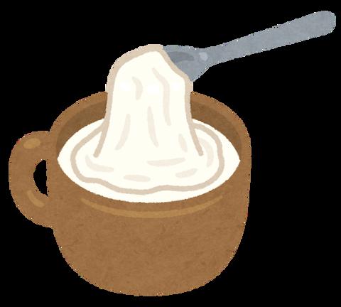 science_milk_ramsden