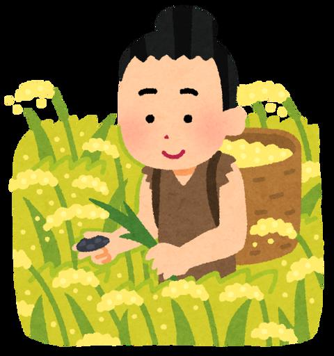【悲報】『農協』6割が農業事業で「赤字」 金融依存経営に転換迫る