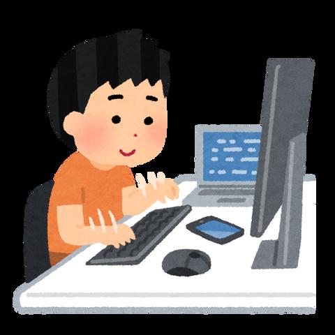 computer_tokui_boy