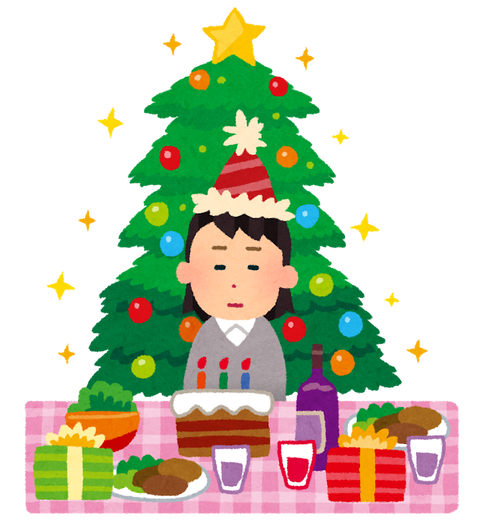 christmas_hitori_bocchi_woman