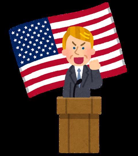 アメリカ:GDP1位、軍事力世界の3割、GAFA所在、母国語が世界共通、通貨が基軸通貨 ←こいつ倒す方法