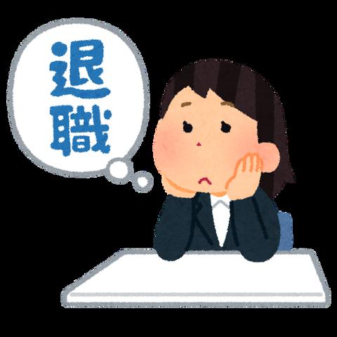 【悲報】『松山三越』希望退職者を募集 全従業員の8割が応募