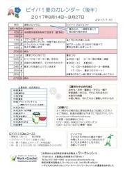 SKM_C25817072511081