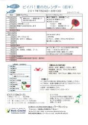 SKM_C25817072511080