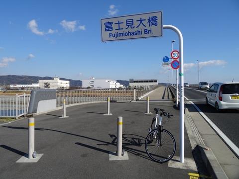 140112 富士見大橋 DSC03630