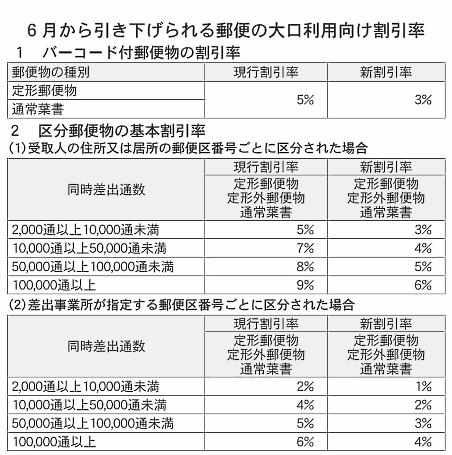 tsuhan3017-1