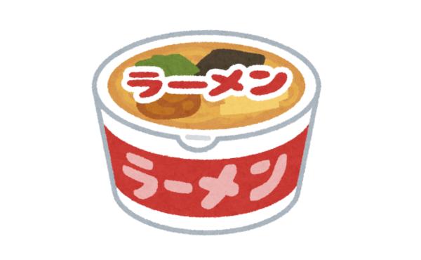 最近のカップ麺ってもう100円じゃほとんど買えないんだよな