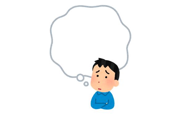 【急募】会社を休む方法