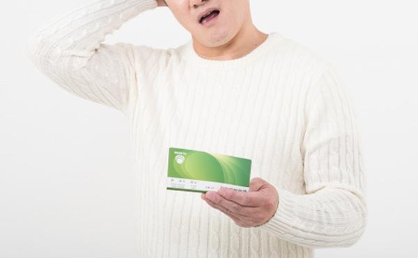 【画像】1000万近くある預金口座の利息が40円程度だった件