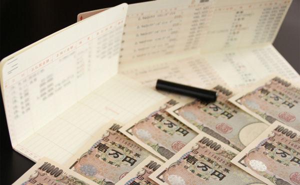 世帯当たりの平均貯蓄残高は1805万円 「4000万円以上」12.1%、「100万円未満」11.1%