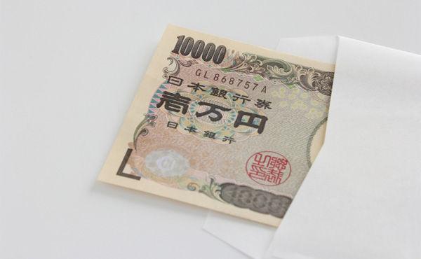 【急募】1万円で買える、人生が変わるもの教えてクレメンス
