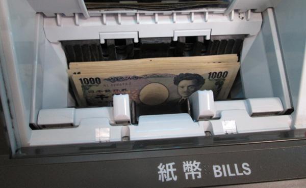 【悲報】ローソンATMが平成元年に戻るバグ発動。大型連休、改元の混乱スタート