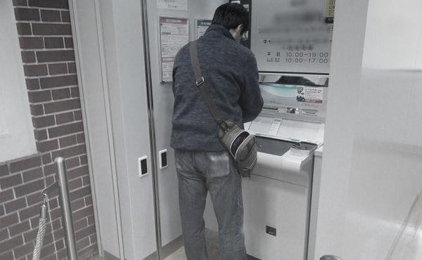 ワイ将、ATMからお金をとり忘れ死亡