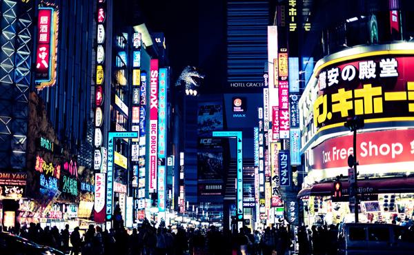 日経ビジネス「おい日本人よ!寝ないで夜遊びをしろ!経済が衰退するぞ!」