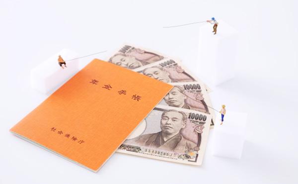 普通のサラリーマンなら老後破綻することはない、公的年金だけで7000万円貰えるので蓄えがなくてもなんとかなる!