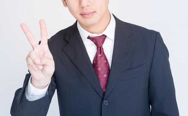 冬のボーナス3万円も出た!