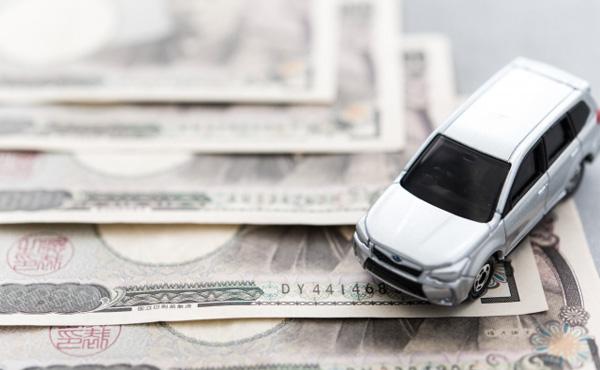 自動車税改革、走行距離での課税を検討 自動車の税制を抜本的見直し