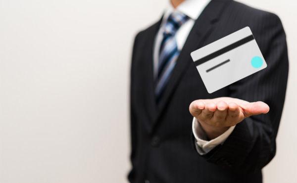 クレジットカード持ってない30代だけど不便だから作ろうと思う