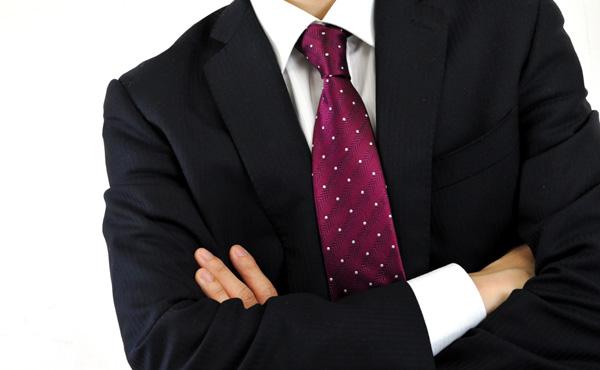 証券会社に就職ってどう?