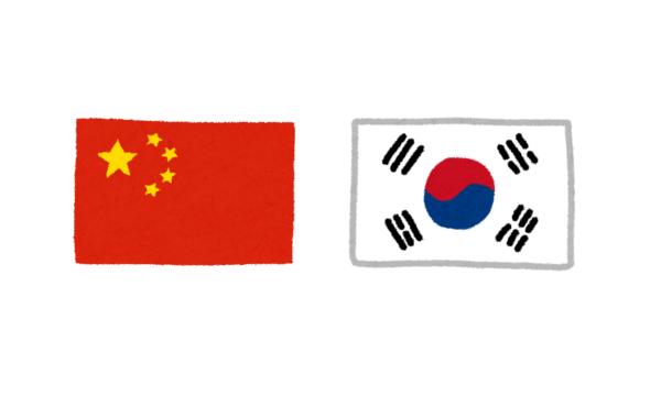 中国さん、韓国製品の完全輸入停止、不買することを決定か…