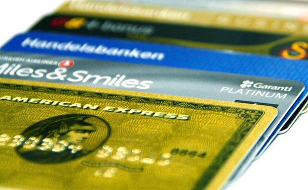 クレジットカードの上限額を教えてくれ
