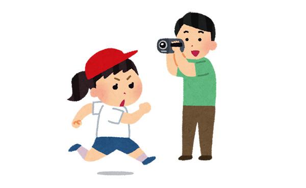 上司→彡(^)(^)「子供の運動会で有給取りたい…?ワイくんさぁ…社会人の自覚が足りないんじゃない?」