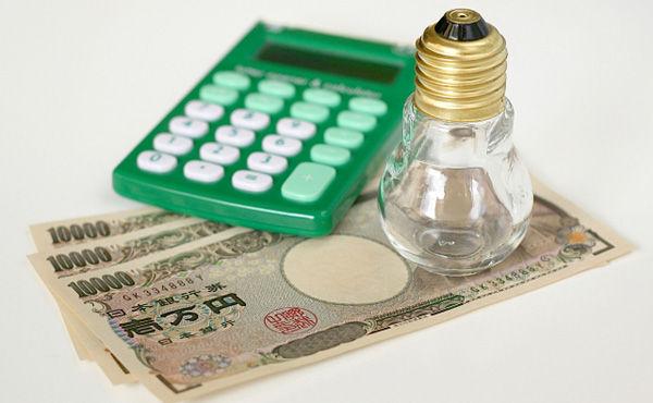 7月の電気料金 原油安や円高など受け電力大手10社が値下げ