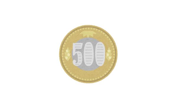 500円硬貨、偽造防止で2色に 21年度に発行予定