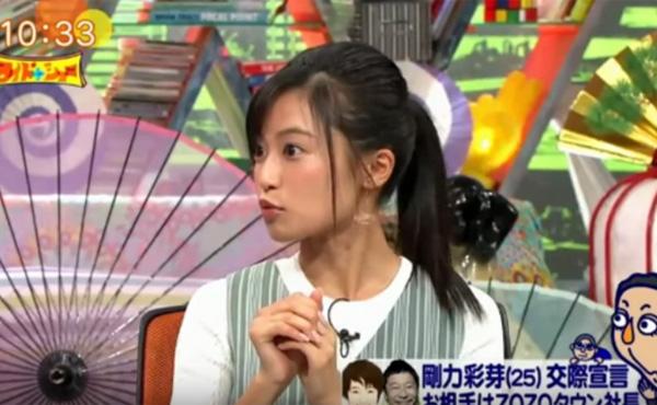 小島瑠璃子 「私は剛力さんコース」と即答  「男性は経済力です」