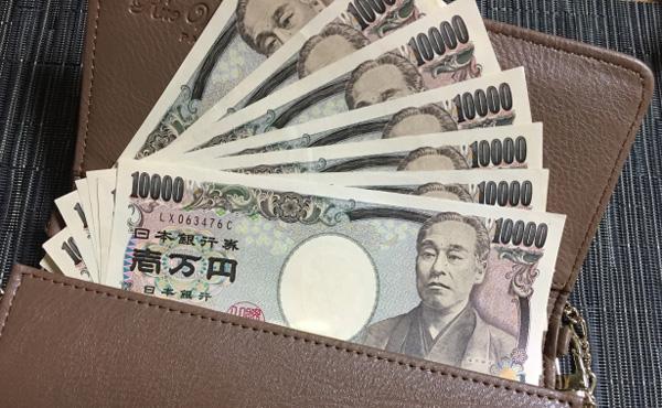ベーシックインカム月7万円 引きこもる?働く?