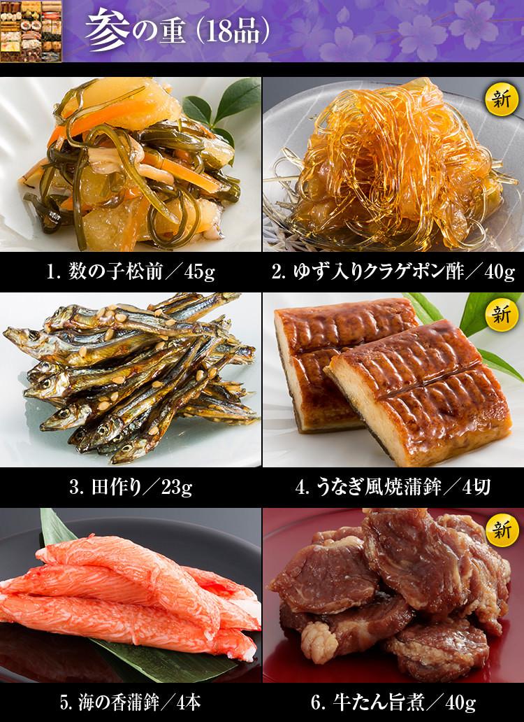menu3_1