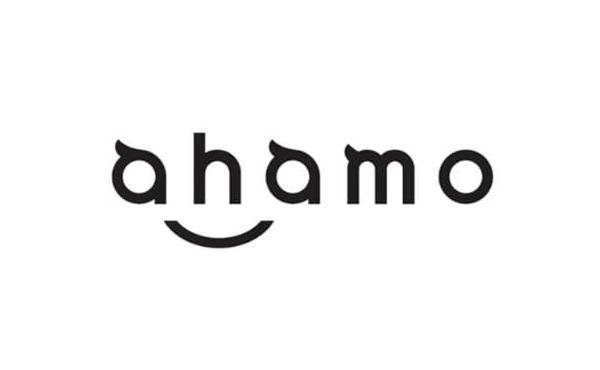 【朗報】ドコモ、新料金プラン「ahamo(アハモ)」を発表