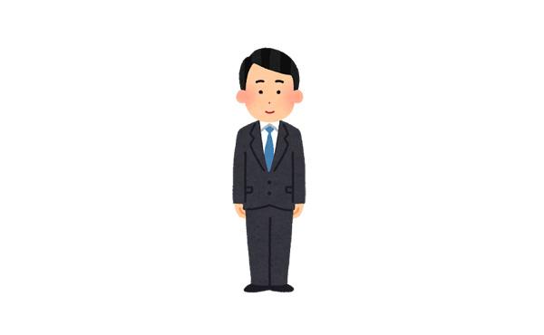 【朗報】ワイ地方公務員、本日も県庁でお仕事