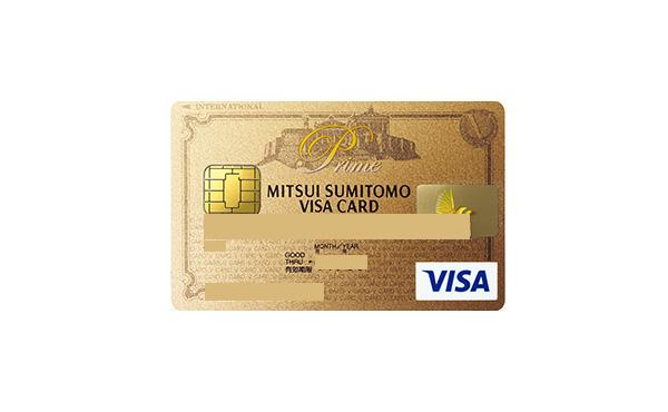 ゴールドカードを使うのって恥ずかしくないか?
