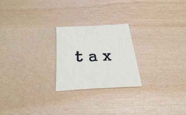 公務員の給料下げたら税負担が軽減されて景気が回復する