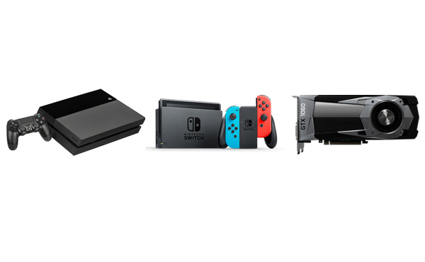 PS4「僕は3万円です」Switch「僕も3万円です」GTX1060「僕も3万円です」