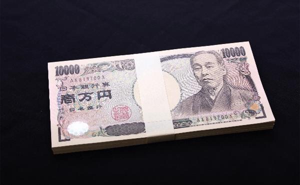 ZOZO前澤社長、100人に現金100万円プレゼントへ「総額1億円のお年玉」