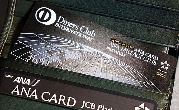 ブラックカードとかゴールドカードってどういう利点ある?