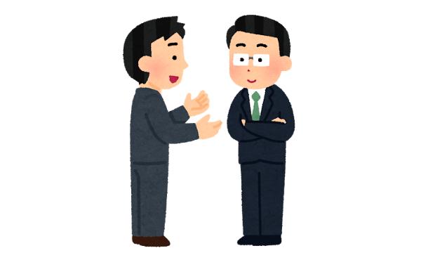 俺「これはこうですよね?だからこうなんですよ」上司「お前な、正論ばっか言ってると嫌われるぞ?」←は???????