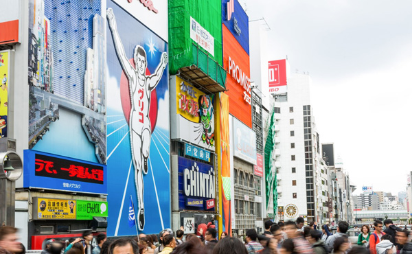 東京だったら家賃9万の部屋が大阪だと3万円もしない