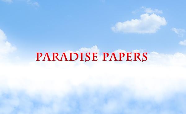 【タックスヘイブン】パラダイス文書公開 1340万件入手…エリザベス英女王、鳩山由紀夫・元首相など